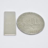 NdFeB 25mm L * 10mm W * 1.5mm H